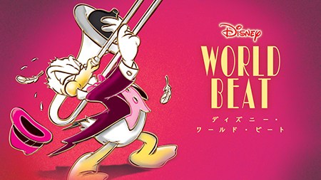 キョードー大阪_ディズニー・ワールド・ビート_Presentation licensed by Disney Concerts.©︎Disney450