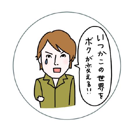 タカラヅカワールド画像10_03
