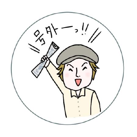 タカラヅカワールド画像10_02