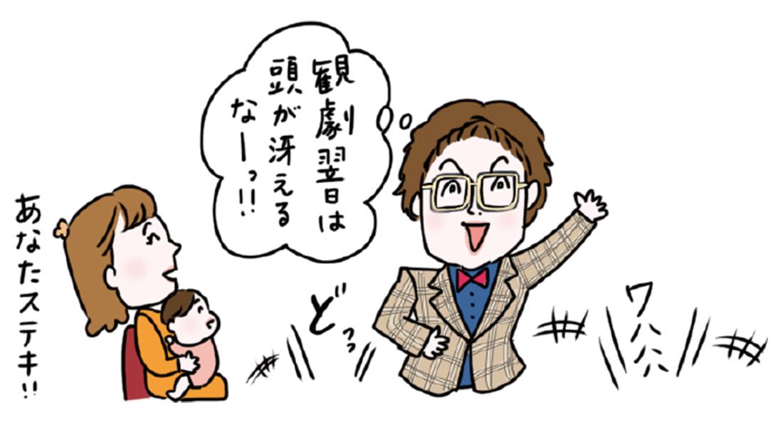 タカラヅカワールド差し替え02_14_02