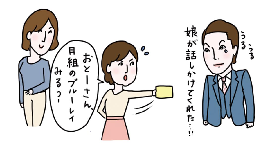 タカラヅカワールド差し替え02_13_02