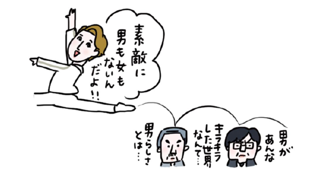 タカラヅカワールド差し替え02_16_02