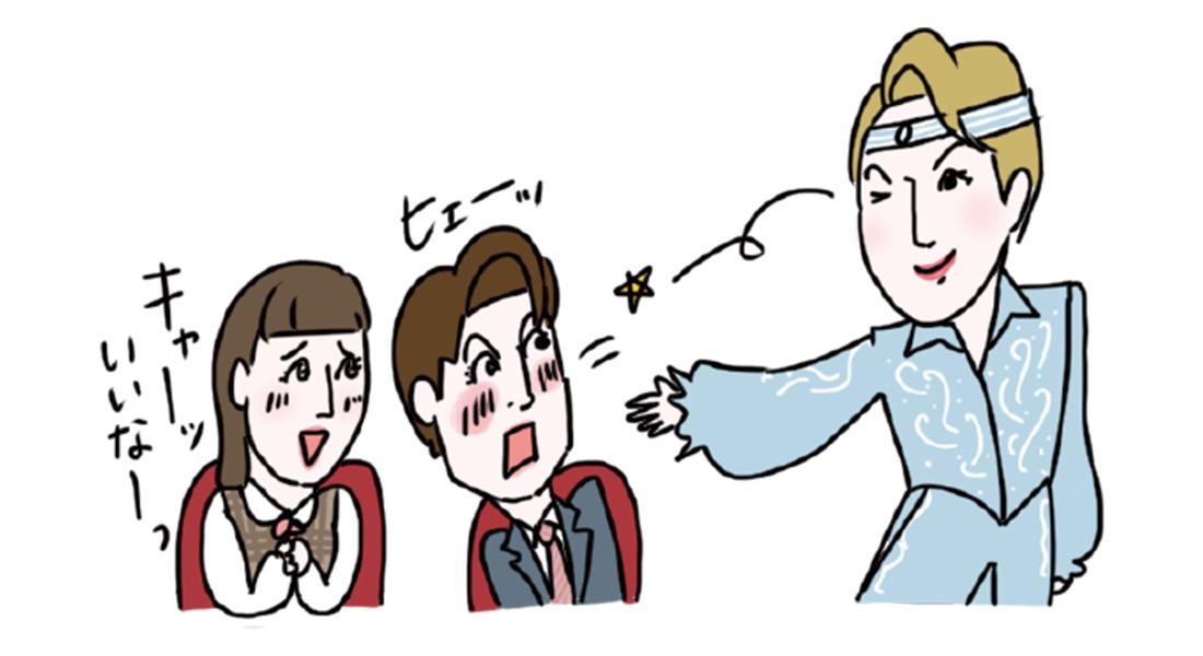 タカラヅカワールド差し替え02_15_02