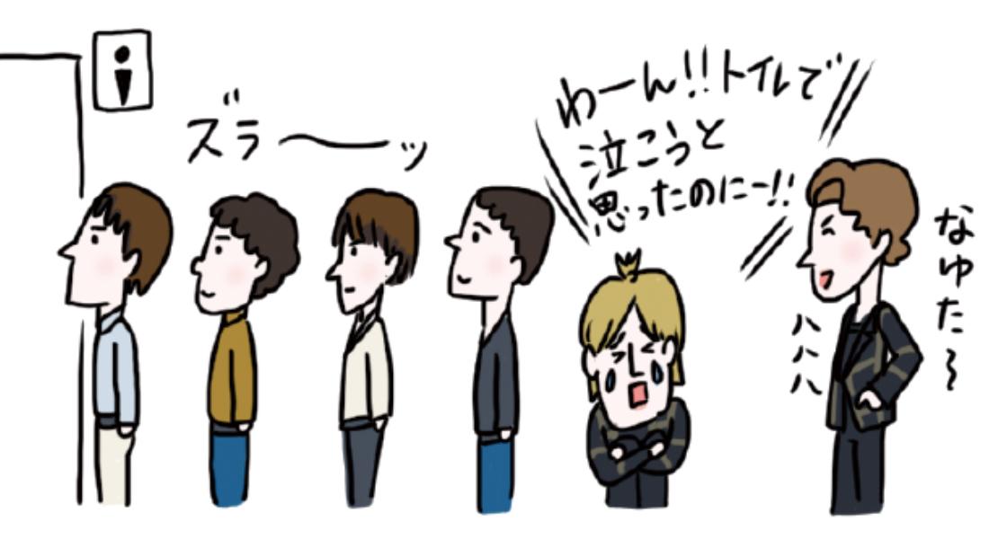 タカラヅカワールド差し替え02_17_02