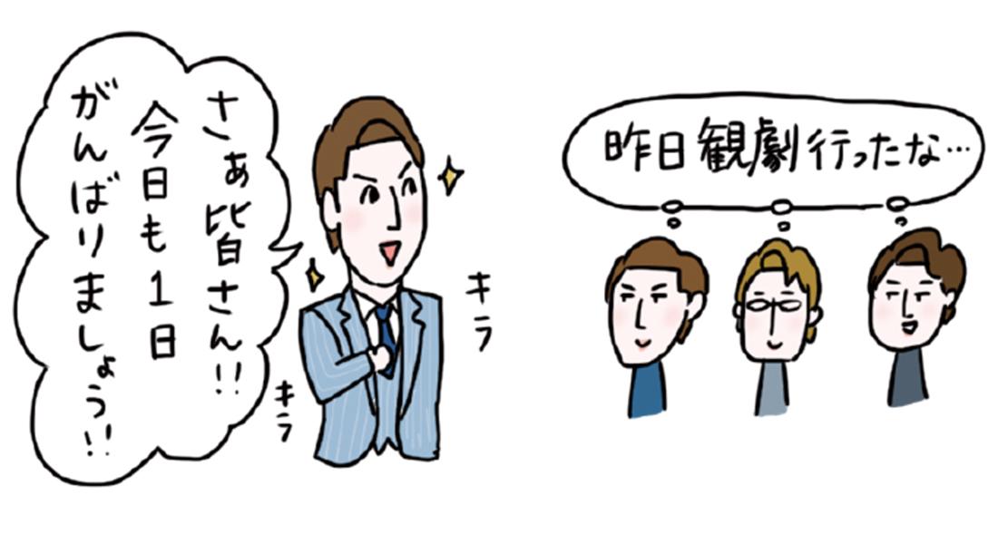 タカラヅカワールド差し替え02_18_02