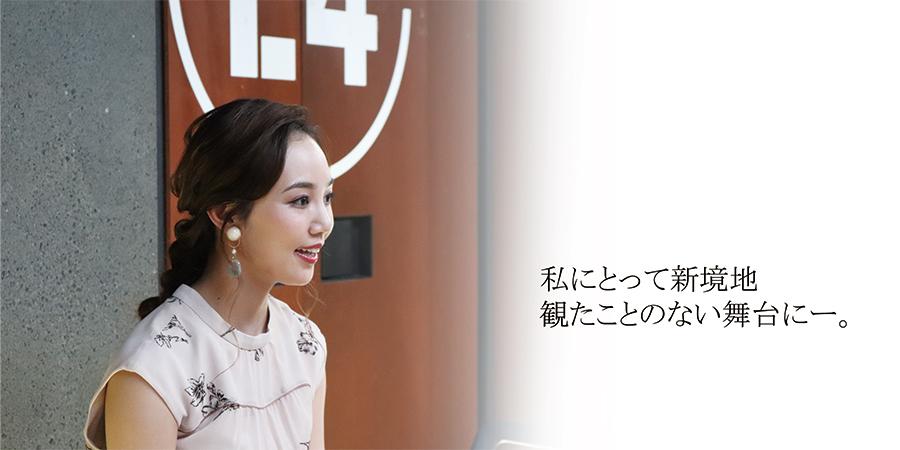 インタビューTOP_みゆ900