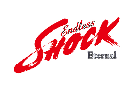 帝劇_SHOCK_Etarnal_logo_450