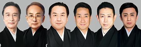 大阪松竹座_七月大歌舞伎_出演者_450