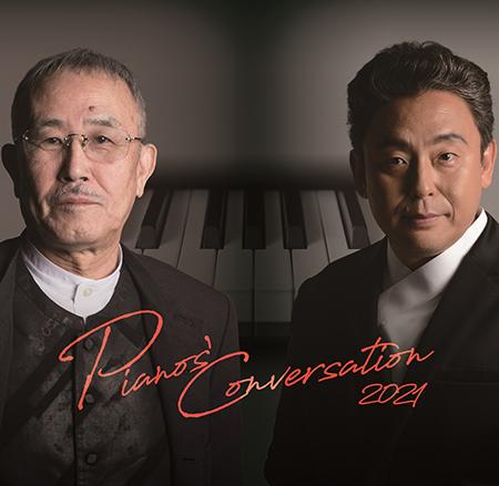 東急文化村_Pianos' Conversation 2021_メインヴィジュアル_450